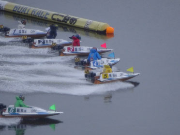 ボートレース常滑 オーシャンカップ
