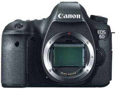 Foto: Canon (EOS 6D)