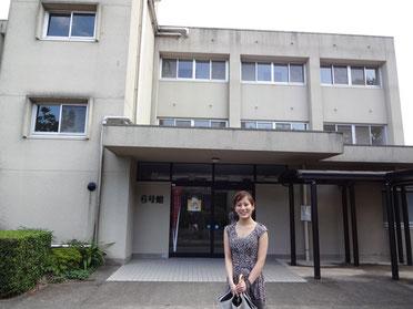 現在は大学の建物になっていました。