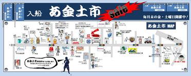 asaichi map