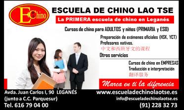 Escuela de chino leganes