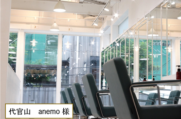 代官山の美容室 anemoi様  白で統一されたインテリアに統一感を生む照明デザインの美容室