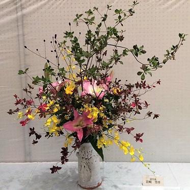 岩崎芳洋 花材:どうだんつつじ、百合、われもこう、菊