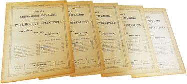 Американские рэгтаймы в аранжировке Вилли Джонсона, ноты для фортепиано