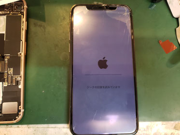 故障個所を修理しリカバリーモードでデータ回復が出来たiPhoneXs