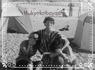 小林夢狂 MukoyKobayashi