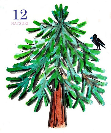 12月 枝にとまるカラス