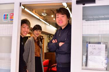 横浜・みなとみらいで人気の美容室YUME-YUI~夢結~