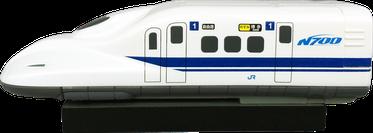 ホッチキス オリジナル/新幹線型 側面
