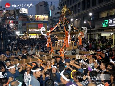ふくろ祭りⓒreal Japan 'on