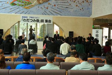 国際平和ミュージアムで行われた「わだつみ像」前集会