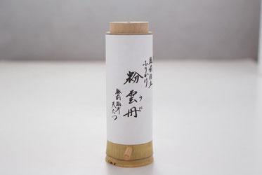 粉雲丹(こなうに)11g_3150円
