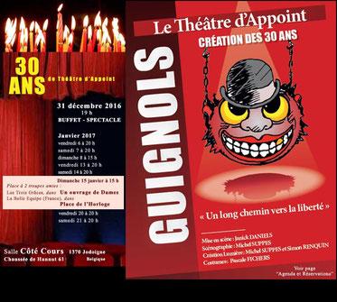 Jeune Théâtre d'Appoint JTA - TDA - Guignols - 2016 - 2017 - Spectacle mis en scène par Janick Daniels