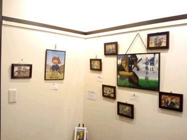 2011浅草イラスト展