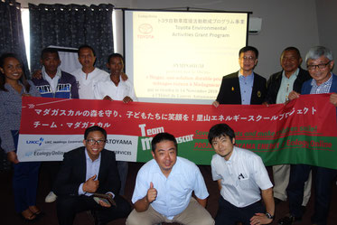マダガスカルの未来のため国際バイオガスシンポジウムに集まった仲間たち