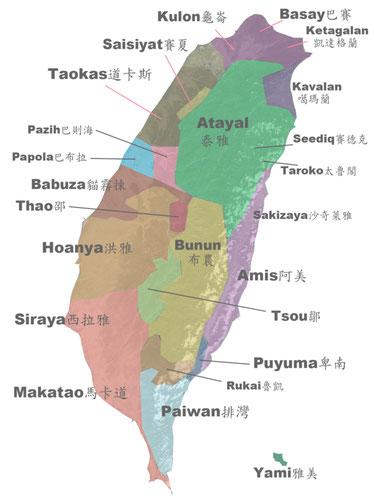 平埔族と原住民族の分布地図(ウィキペディア「台湾原住民」の項より)