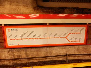 あちこち動ける地下鉄