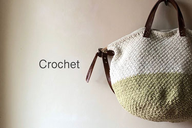 Sophisticated crochet bag