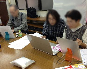 パソコン教室授業風景