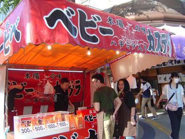 大垣祭 さらしな 飛騨牛 うどん 蕎麦 ランチ 大垣駅