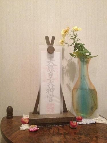 OFUDAZA(御札座)
