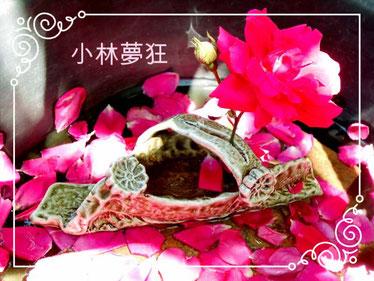 花器 小林夢狂 炎のアート MukyoKobayashi