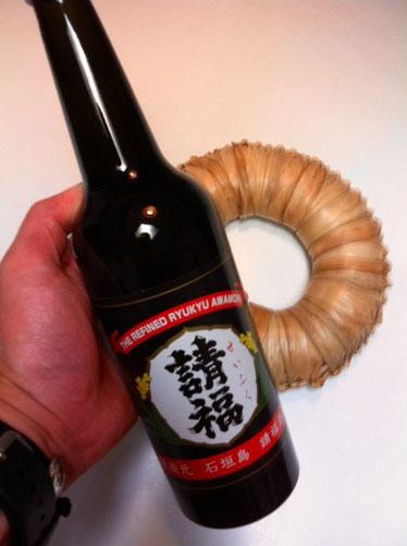 後輩夫婦の石垣島土産を貰った。  〈泡盛〉と〈鍋敷き〉