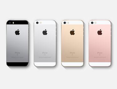 アイフォンは高いが使いやすい