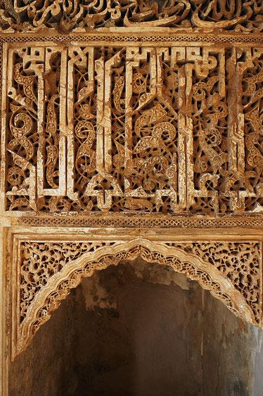 Photographie, Andalousie, Grenade, Alhambra, cité palatiale, eau, jardins, couleurs, Islam, art, architecture, palais nasride, stucs,  Mathieu Guillochon