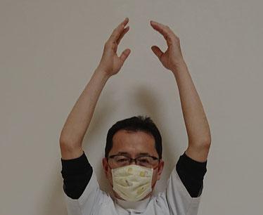 しんそう療方の検査