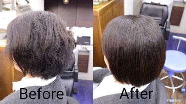 縮毛矯正後のトリートメント・シャンプーなどのヘアケアについて