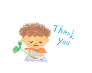 ご覧いただきありがとうございます。