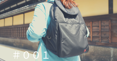 SAIJO-YA  backpack#001  Photograph1