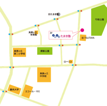 たまき塾「周辺MAP」