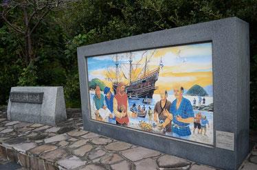 黒島の島内にはデ・リーフデ号の来日記念碑がある