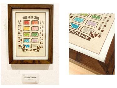 左:出展作『文房堂窓枠文様絵具帖』/ 右:部分。窓枠に小鳥が遊びに。