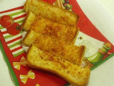 カリッとおいしい粉雲丹とパルミジャーノのトースト