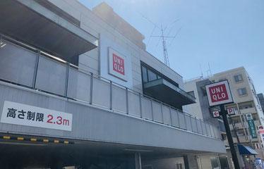 ユニクロ五条丹波口店