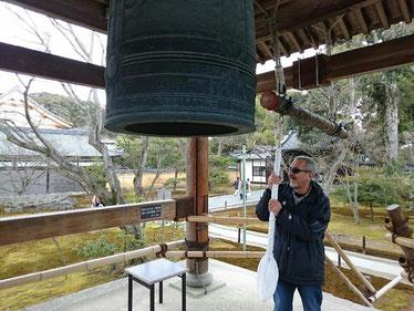 金閣寺 梵鐘