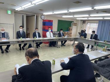 第1回 理事・評議員 合同会議