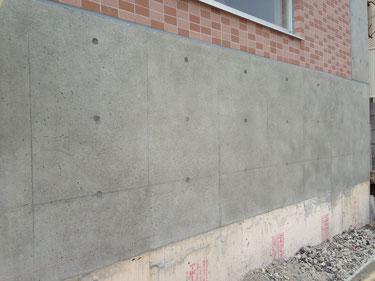 補修工事:埋め戻し・柄付け・材料共にて施工致します。