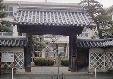 藩校の正門・順造門