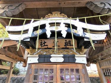 御嶽山御嶽神明社 霊柩車を改修したお宮