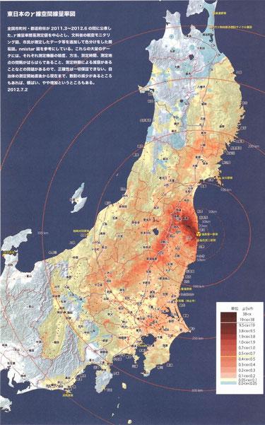 東日本のγ線空間線量率図 2012.7.2 (地図は去年のもので、累積はもっと増しています) 。地図をクリックすると引用元PDFにリンクします。