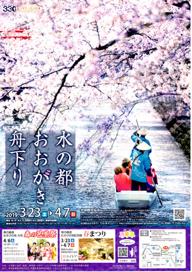 大垣 さらしな 飛騨牛 ランチ 美味しい 桜 花見 芭蕉 和食 駅近 人気