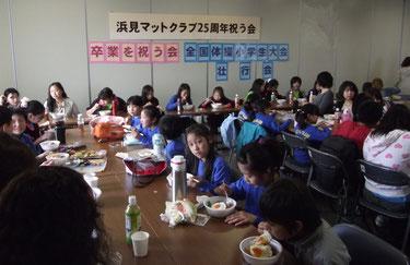 お祝い御膳をみんなで囲みました