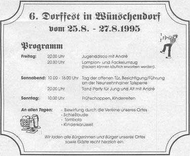 Bild: Teichler Wünschendorf Erzgebirge Dorffest 1995