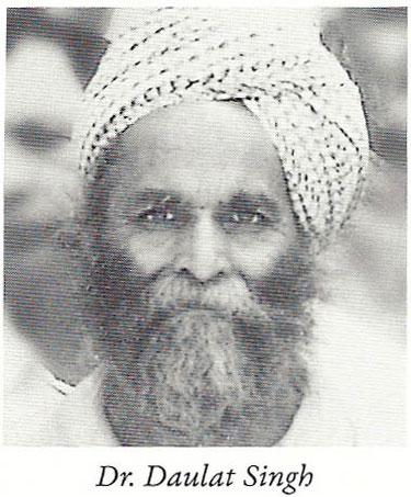 Courtesy of Meher Baba's New Life : Bhau Kalchuri - photo taken by Lawrence Reiter