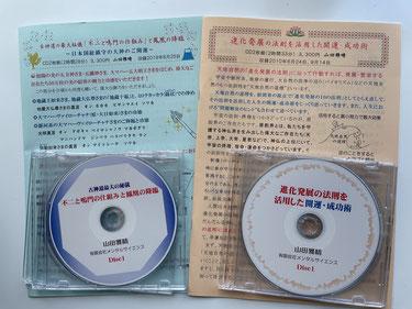 新CDと復活CDを発売します!