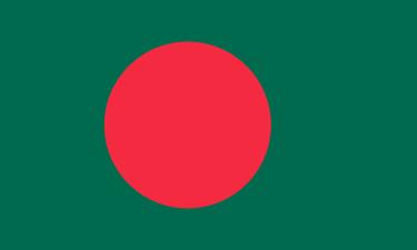 バングラディシュでのビザサポート・移住サポート All rights reserved by onegai kaeru